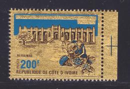 COTE D'IVOIRE AERIENS N°   52 ** MNH Neuf Sans Charnière, TB (D6956) Anniversaire De L'indépendance - Ivory Coast (1960-...)