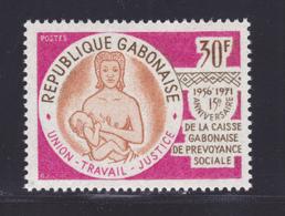 GABON N°  276 ** MNH Neuf Sans Charnière, TB (D6960) Caisse De Prévoyance Sociale - Gabon