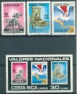 Costa Rica - 1985 - Yt 403/406 - Valeurs Nationales - ** - Costa Rica