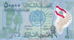 LEBANON 50000 LIVRES 2015 P- 98 POLYMER COMMEMORATIVE Lebanese ARMY 70 ANNIV, - Lebanon