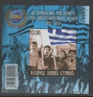 CYPRUS, 2015, MNH, LIBERATION MOVEMENT, FLAGS, EOKA, S/SHEET - History