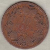 SERBIE .10 PARA 1868. PRINCE OBRENOVITCH III - Servië