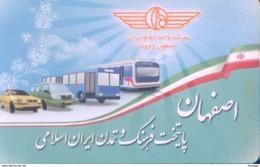 Transport Card, (1pcs) - Iran