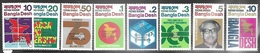 Bangladesh   1971  Sc#9-16 Overprint Set  MH*   2016 Scott Value $13.15 - Bangladesh