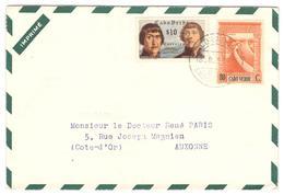 2199 - Publicitaire PUERICRINE - Cap Vert