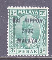 JAPANESE  OCCUP.  PERAK  N 18   * - Great Britain (former Colonies & Protectorates)