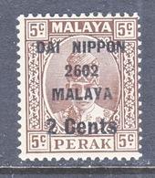 JAPANESE  OCCUP.  PERAK  N 25   * - Great Britain (former Colonies & Protectorates)