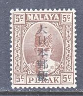 JAPANESE  OCCUP.  PERAK  N 34    * - Great Britain (former Colonies & Protectorates)