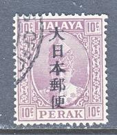 JAPANESE  OCCUP.  PERAK  N 37    (o) - Great Britain (former Colonies & Protectorates)