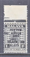 JAPANESE  OCCUP.  NEGRI  SEMBILAN  N 17 B  **  DOUBLE   OVPT. ONE  INVERTED - Great Britain (former Colonies & Protectorates)