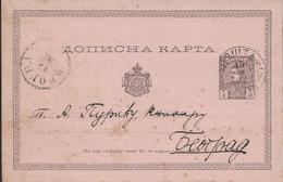 SERBIA - 5Pa Milan IV Postal Card - Michel P6 I - Used 14 Mar 1882 - Serbie
