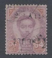 SIAM 1890 2a Nº 21 TYPE III - Siam
