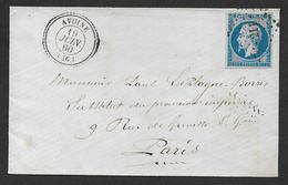 Indre Et Loire - P.C. 211  Et Cachet Type 22  AVOINE - Postmark Collection (Covers)
