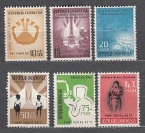 Indonesia 1960 Mi#281-286 Mint Never Hinged - Indonésie