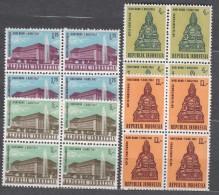 Indonesia 1963 Mi#409-412 Mint Never Hinged Blocks Of Four - Indonésie