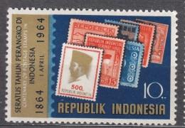 Indonesia 1964 Mi#443 Mint Never Hinged - Indonésie