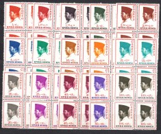 Indonesia 1965 Mi#473-487 Mint Never Hinged Blocks Of Four - Indonésie