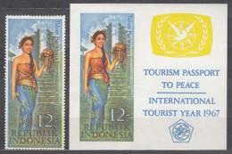 Indonesia 1967 Mi#584 With Block 7, Mint Lightly Hinged - Indonésie
