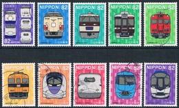 Japon - Transports Ferroviaires 7262/7271 (année 2015) Oblit. - 1989-... Empereur Akihito (Ere Heisei)