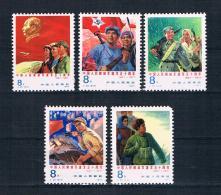 China 1977 Armee Mi.Nr. 1359/63 Kpl. Satz ** - 1949 - ... République Populaire