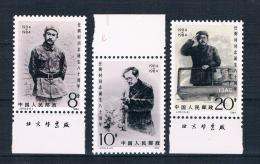 China 1984 Mi.Nr. 1984/86 Kpl. Satz ** - 1949 - ... Volksrepublik