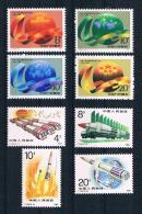 China 1989 Mi.Nr. 2259/62 + 2269/72 Kpl. Satz ** - 1949 - ... République Populaire