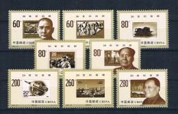 China 1999 Briefmarken Mi.Nr. 3101/08 Kpl. Satz ** - 1949 - ... République Populaire
