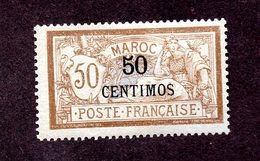Maroc N°15 N* TB  Cote 75 Euros !!! - Nuovi