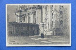 Cartolina Roma S. Pietro - Illustratore A. Zardo - Serie V Alinari - Non Classificati