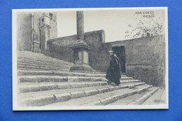 Cartolina Roma - Ara Coeli - Illustratore A. Zardo - Serie V Alinari - Non Classificati