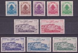 LIBAN 1948 Aqueduc De Zbeide - YT 30/39* TB - Lebanon - Lebanon