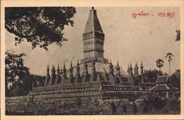 Laos, Vientiane, Le That Luong     (bon Etat) - Laos
