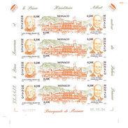 MONACO Non Dentelé RAINIER & ALBERT N° 2467/69 En Feuille Sheet, Rareté ! - Blocks & Sheetlets
