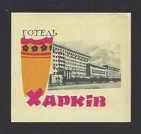 étiquette Valise  -   Hôtel   à Xapkib  (Kharkov)   Ukraine - Hotel Labels