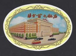 étiquette Valise  -   Hôtel   En Asie   (Chine Ou Corée Sd Ou Nd ?) - Hotel Labels