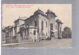 Tiflis (Tbilisi) Maison Du Peuple De Zoubaloff Ca 1910 OLD POSTCARD 2 Scans - Georgien