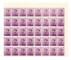 BIG - SERBIA 1911 ,  Unificato N. 97  : Blocco Di 40 Pezzi Nuovi ** - Serbia