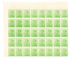 BIG - SERBIA 1911 ,  Unificato N. 95  : Blocco Di 40 Pezzi Nuovi ** - Serbia