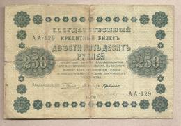 Russia - Banconota Circolata Da 250 Rubli P-93a.7 - 1918 - Russia