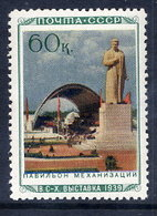 SOVIET UNION 1940 Agricultural Exhibition 60 K. MNH / **.  Michel 779 - 1923-1991 USSR