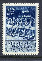 SOVIET UNION 1938 Sports 80 K. MNH / **.  Michel 664 - Unused Stamps