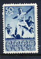SOVIET UNION 1938 Sports 50 K. MNH / **.  Michel 663 - Unused Stamps