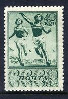 SOVIET UNION 1938 Sports 40 K. MNH / **.  Michel 663 - 1923-1991 USSR