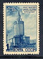 SOVIET UNION 1950 Moscow Buildings 1 R. Blue LHM / *.  Michel 1527 - 1923-1991 USSR
