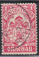 Kingdom Of Yugoslavia 1934 Charity Stamp For Construction Of Church In Oplenac, Used - Gebraucht