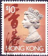 Hongkong - Königin Elisabeth II. (MiNr: 667) 1992 - Gest Used Obl - Usati