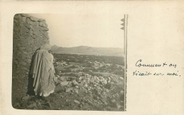 CARTE PHOTO NOTE COMMENT ON TIRAIT SUR MOI - Algérie