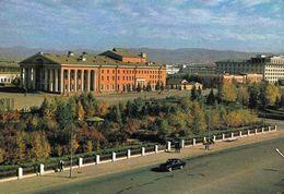 1 AK Mongolei * Das Theater Für Oper Und Ballett In Der Hauptstadt Ulan Bator * - Mongolia
