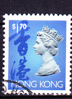 Hongkong - Königin Elisabeth II. (MiNr: 661) 1992 - Gest Used Obl - Usati