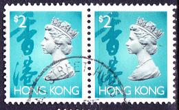 Hongkong - Königin Elisabeth II. (MiNr: 664) 1992 - Gest Used Obl - Usati